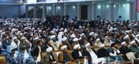 National Ulema Council expresses support and solidarity with the Afghan National Security Forces (ANSF)